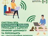 img-4012-1515x1256_(1)