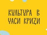 chas-kryzy-e1596707975354